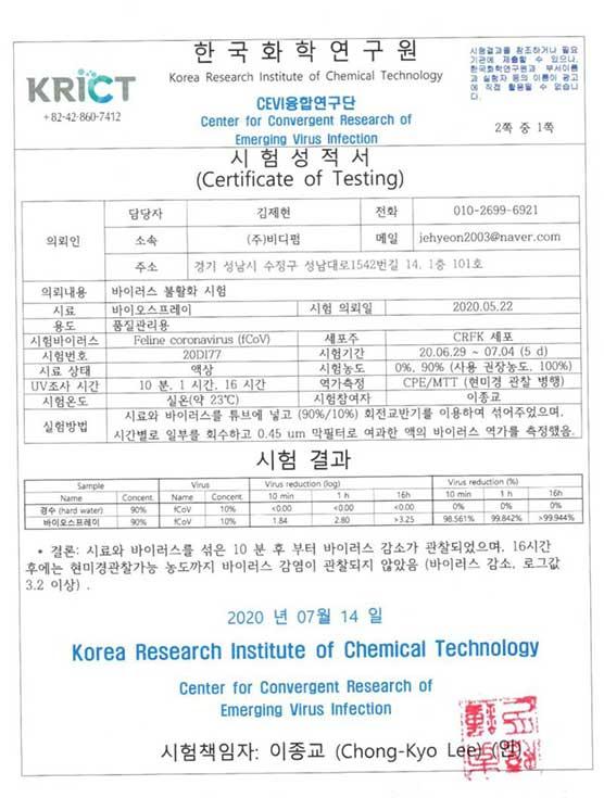 huong-dan-su-dung-chai-xit-hong-Bio-Spray